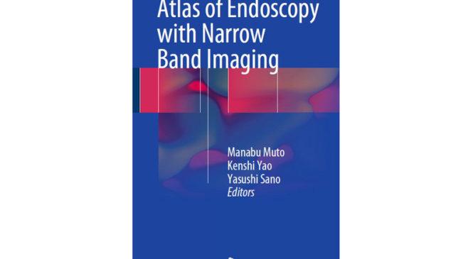 Мои настольные книги в эндоскопии