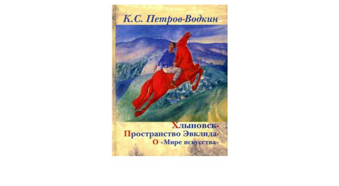 От Кузьмы