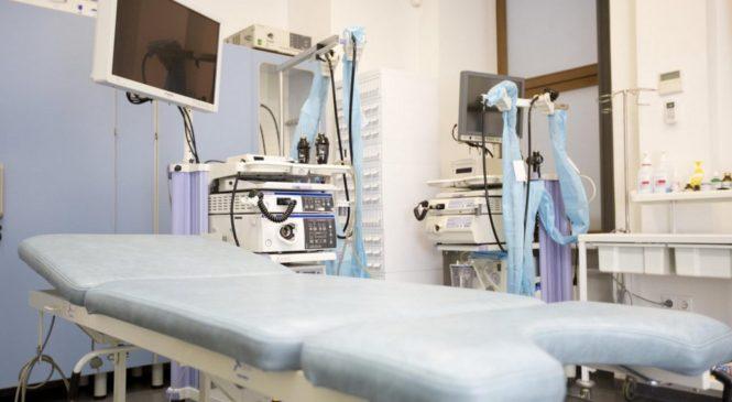 Гастроскопия желудка в Москве