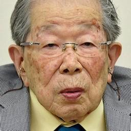 Доктор Шигаки Хинохара (музыка)