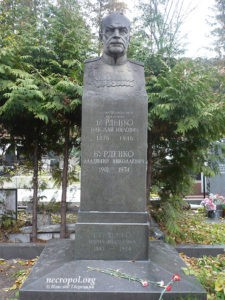 (Фото 5). Могила Н.Н.Бурденко на Новодевичьем кладбище в Москве