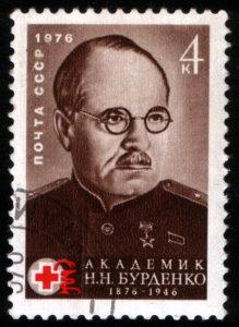 (Фото 4). Почтовая марка в честь Бурденко